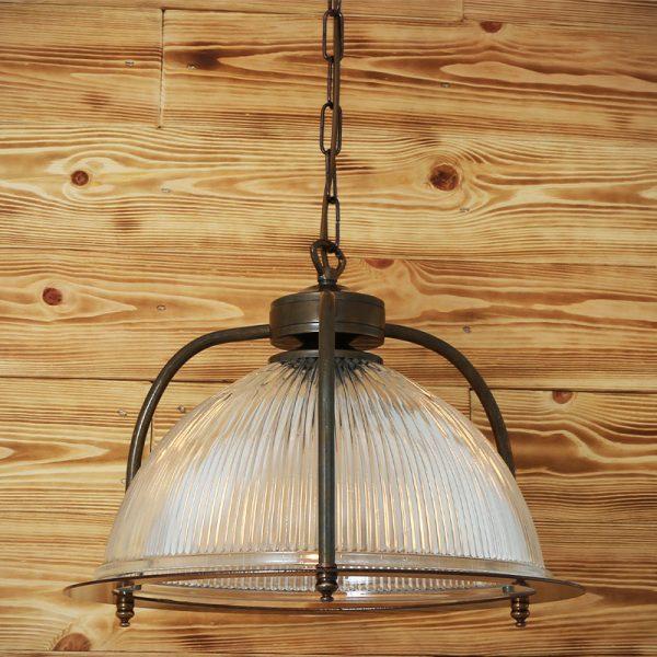 Bousta Pendant Light